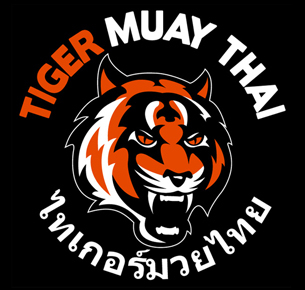 Primary_tiger-head-thai-writing
