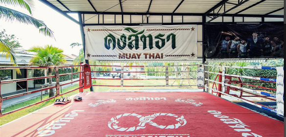Khongsittha Muay Thai gym
