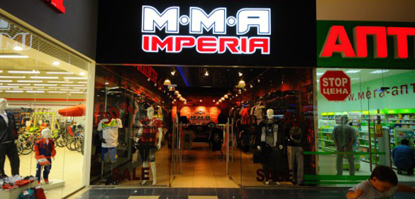 """MMA IMPERIA"" ТЦ «Армада»"