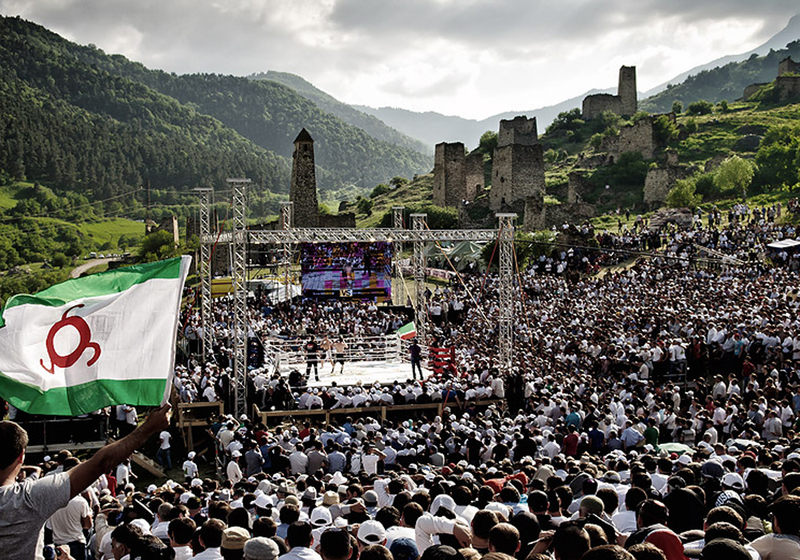 MMA events in the world GoFightGo.com
